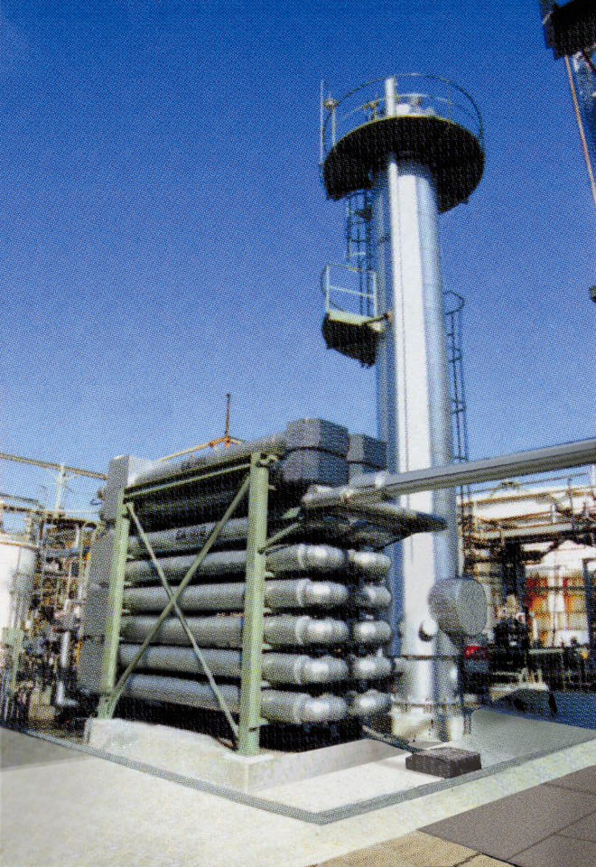 Catalytic WAO Effluent Water Treatment System